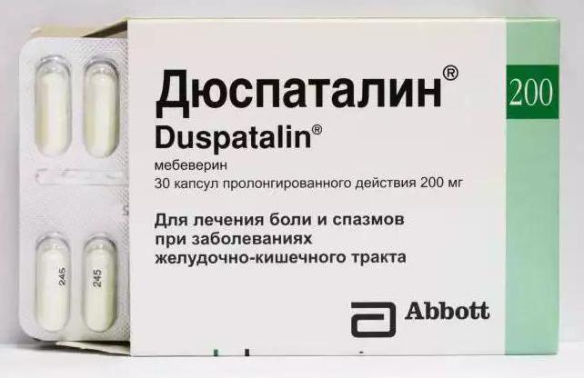 дюспаталин при запорах и вздутии живота