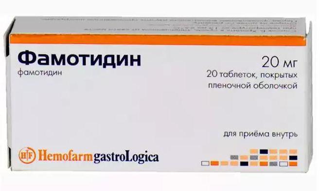 от чего помогает фамотидин