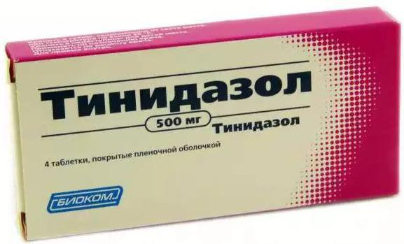 тинидазол от чего лечит