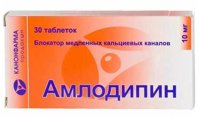 Адипин Таблетки Инструкция По Применению - фото 9