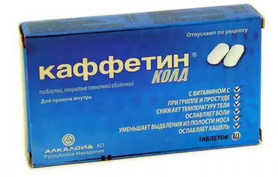 мекамиламин инструкция по применению - фото 8