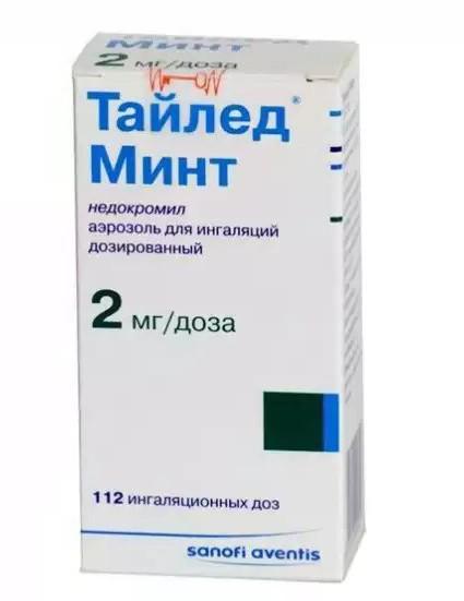 нитрофунгин инструкция по применению цена отзывы аналоги - фото 11