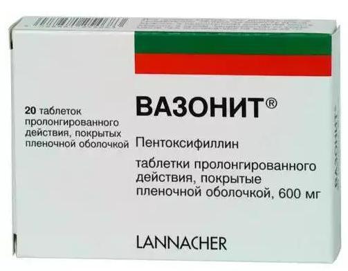 Элеутерококк в таблетках инструкция