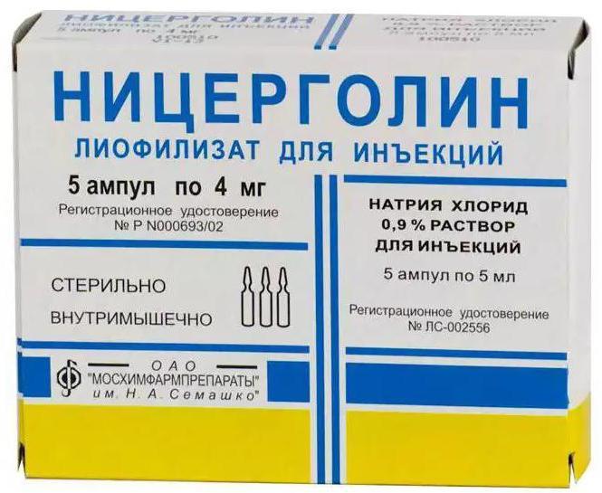 Эрготоп инструкция по применению цена