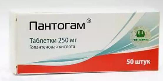 Лекарства от грибка нового поколения