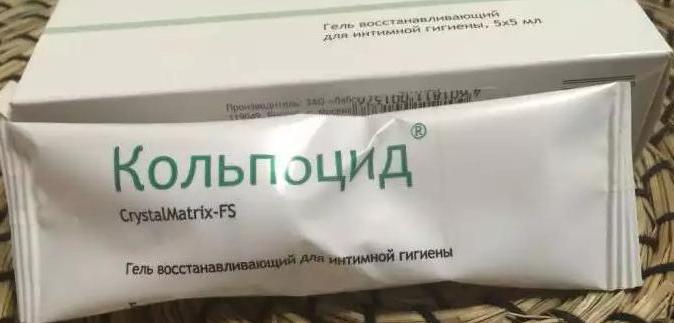 Кольпоцид crystalmatrix-fs гель для интимной гигиены туба 5 мл уп.