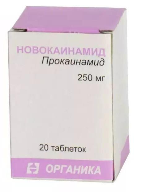 медикаменты для выведения паразитов из организма