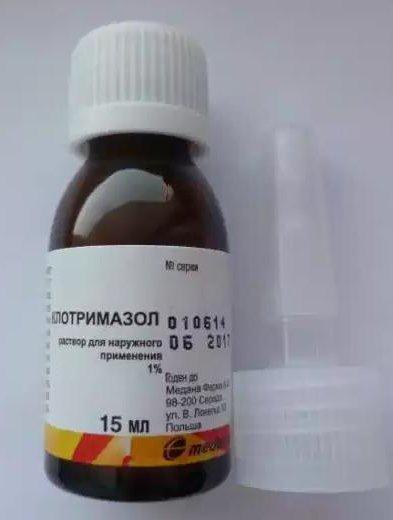 препарат от грибка ногтей отзывы цена