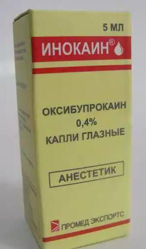 инокаин глазные капли инструкция цена - фото 6