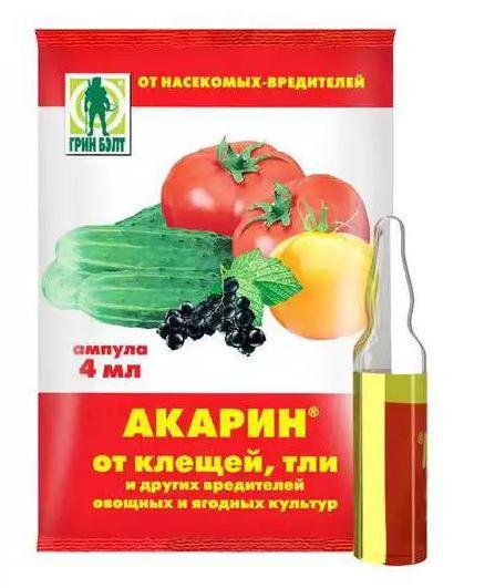 Препарат Акарин Инструкция По Применению - фото 5
