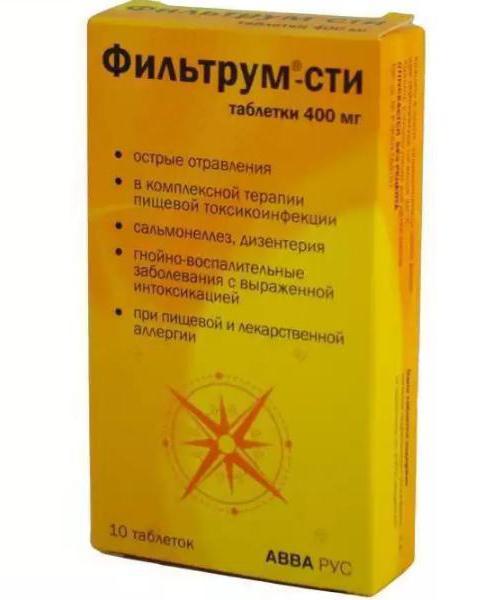 От чего таблетки фильтрум