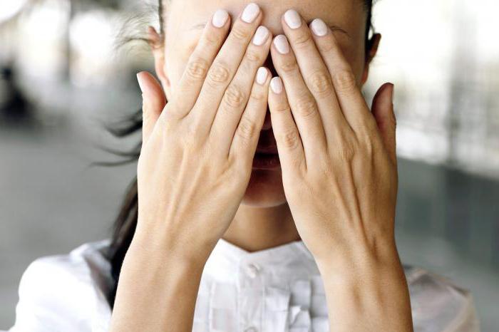 окапин глазные капли инструкция по применению цена отзывы - фото 11