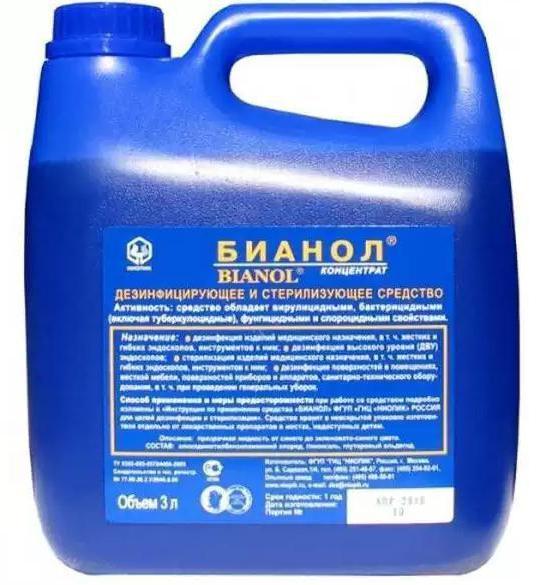 %раствор метиленовый синий в новокузнецке 545 x 585 · jpeg