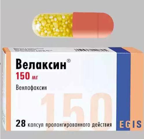 препарат антидепрессант