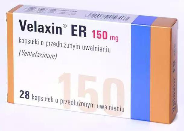 Велаксин от тревоги