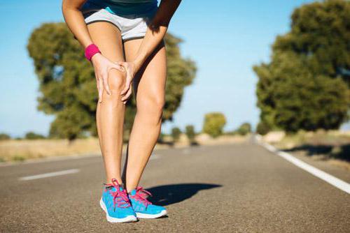 супрапателлярный бурсит коленного сустава фото