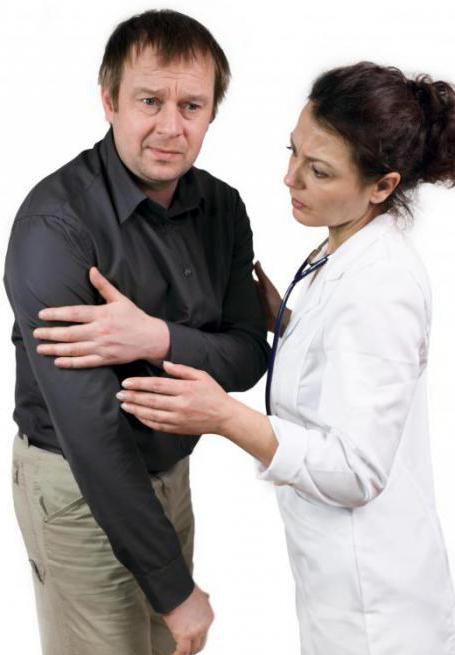 слабость в руках и ногах головокружение причины