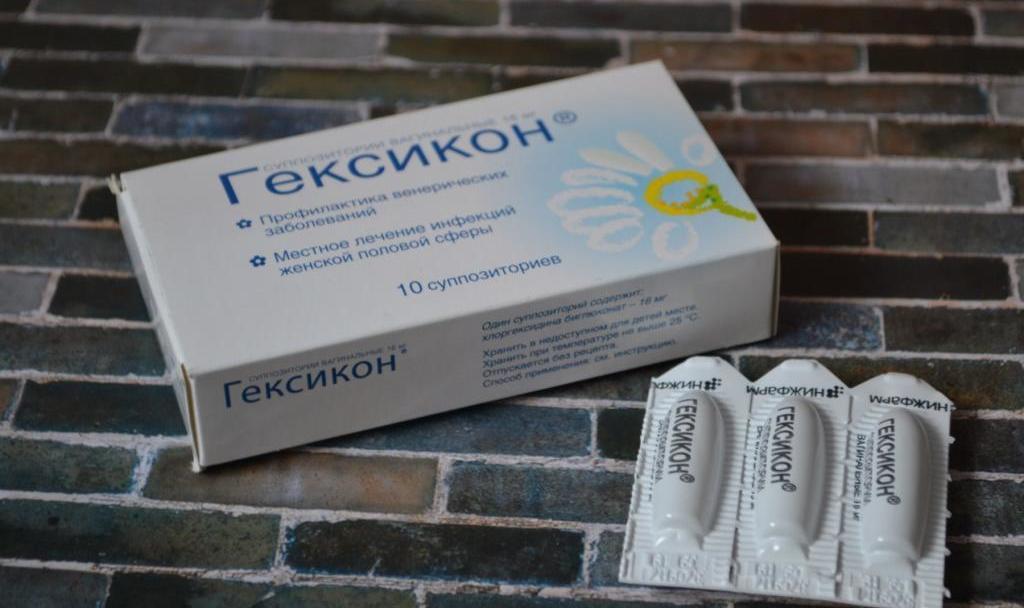 От помогает гексикон цистита у анализ афп детей на крови