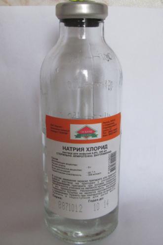 Капельницы натрия хлорид для чего