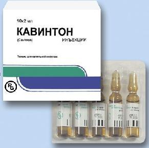 циннаризин инструкция по применению цена отзывы аналоги винпоцетин - фото 8