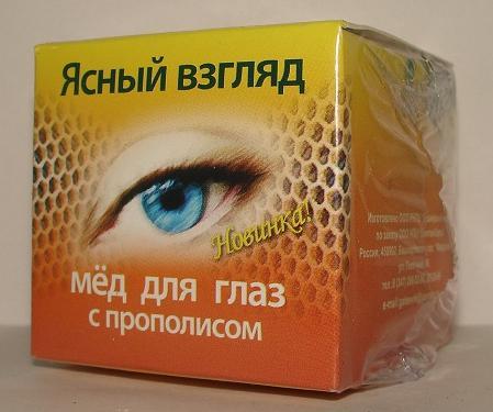 мед для глаз ясный взгляд