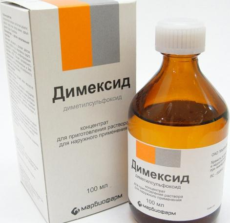 Изображение - Примочки с димексидом на сустав как разводить 423661