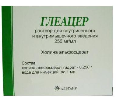 холин альфосцерат инструкция по применению - фото 5