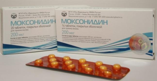 лекарство моксонидин инструкция цена - фото 10
