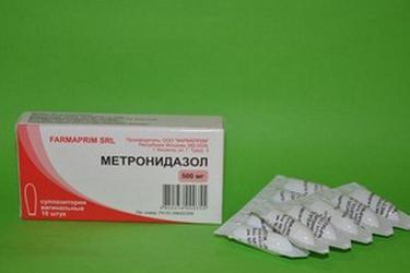 трихопол метронидазол