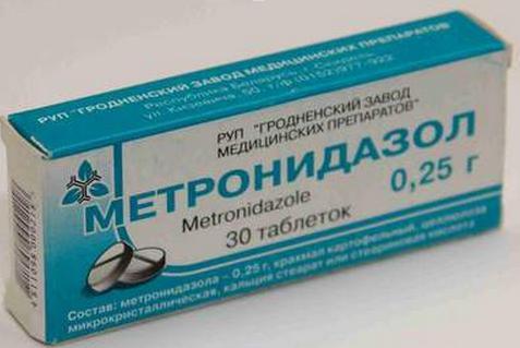 метронидазол аналоги