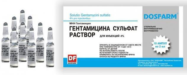 неомицин инструкция по применению цена отзывы - фото 6
