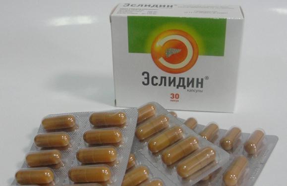 Таблетки Эслидин Инструкция По Применению - фото 10