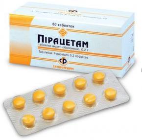 для чего таблетки пирацетам