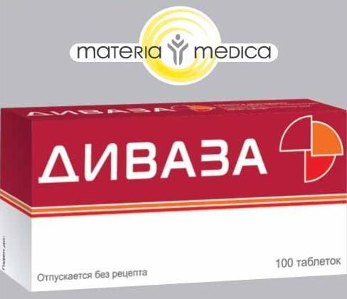 препарат силденафил инструкция применение описание