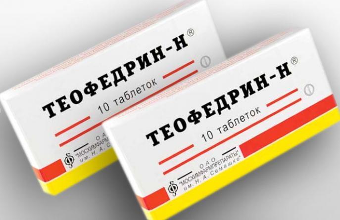 теофедрин цена в аптеке Зачисление КИВИ