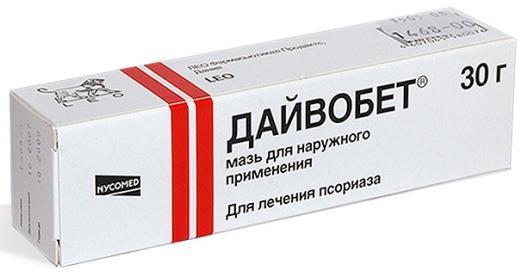 1. Мази с действующим веществом глюкокортикоидом
