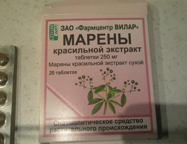 Марена красильная (таблетки): отзывы, применение и цена