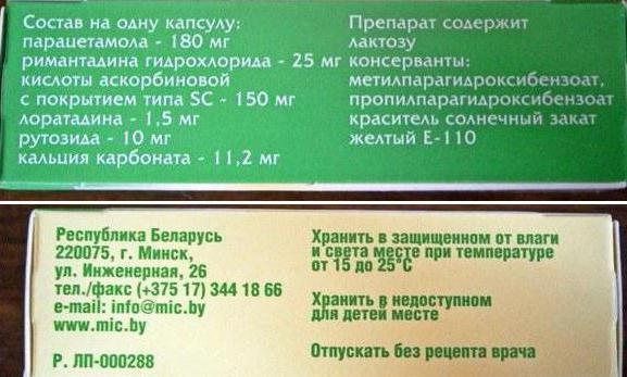 Ангрипакс Таблетки Инструкция - фото 10