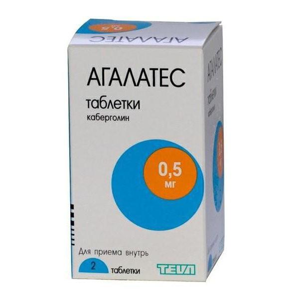 """Таблетки """"Агалатес"""": отзывы, инструкция по применению, цены"""