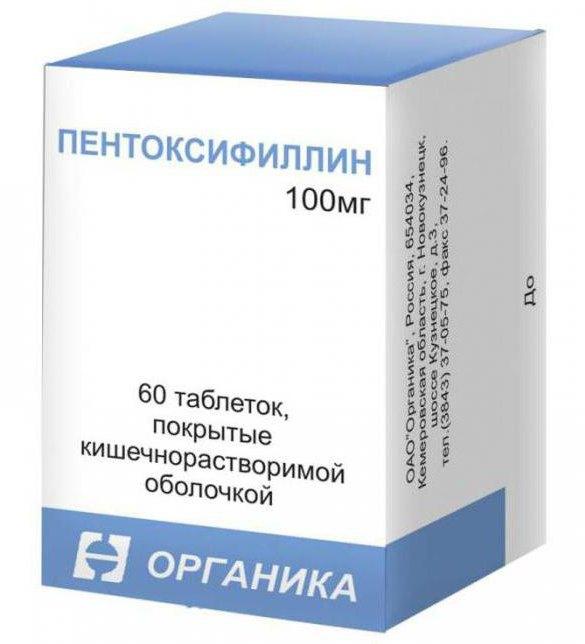 пентоксифиллин аналог