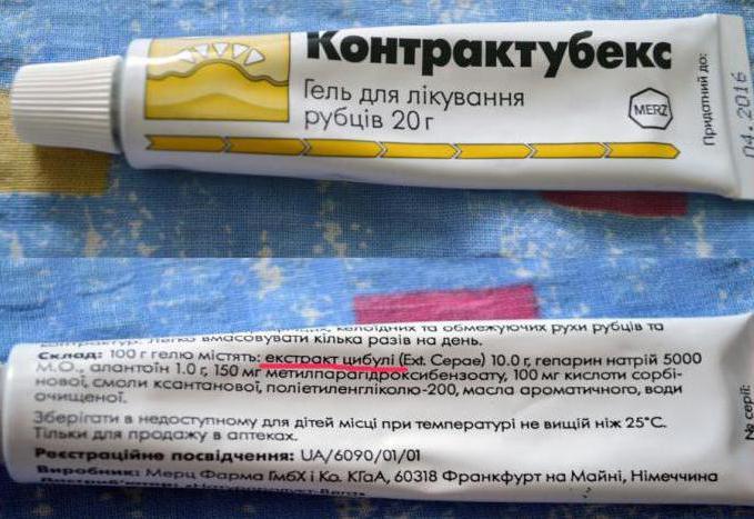 контрактубекс от прыщей эффективное лечение рубцов
