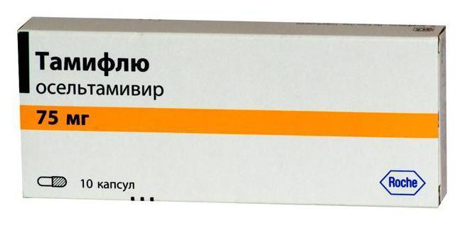 Озельтамивир Инструкция По Применению Цена Аналоги - фото 6