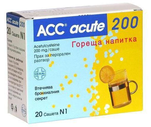 Ацц Шипучие Таблетки Инструкция По Применению