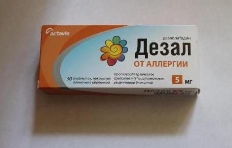 от аллергии цитрин