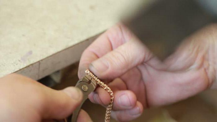 ремонт замка на золотой цепочке