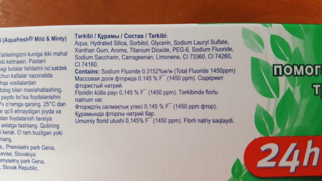 Маска из зубной пасты для лица: рецепты, эффект и отзывы