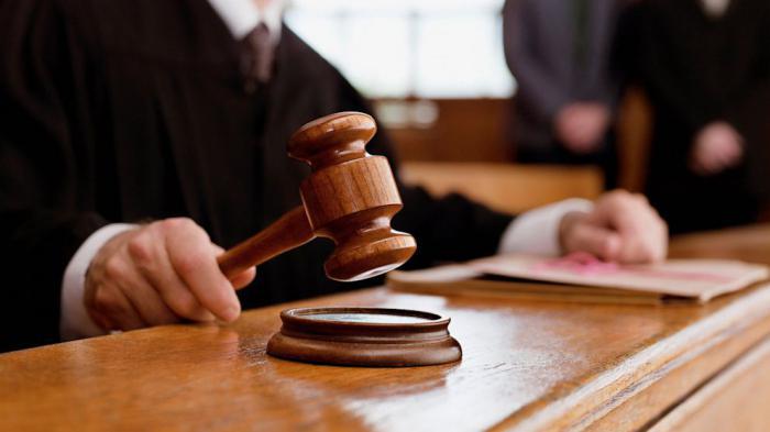 Как обращаться к судье на суде