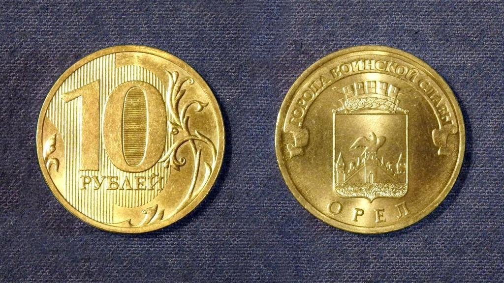 Редкие разновидности монет России