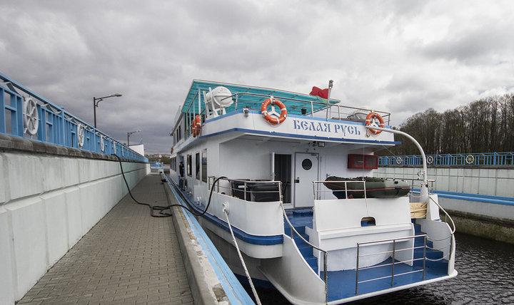 Pripyat Cruise