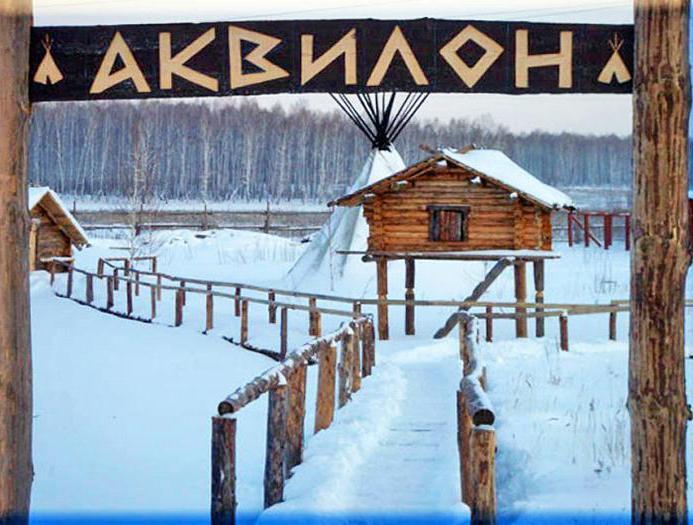 Алматы Бишкек Как добраться до Киргизии